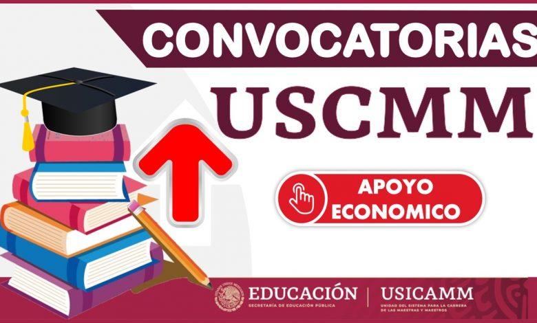 Convocatorias USICAMM 2021-2022